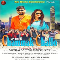 Chammak Challo songs
