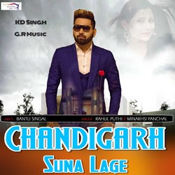 Chandigarh Suna Lage songs