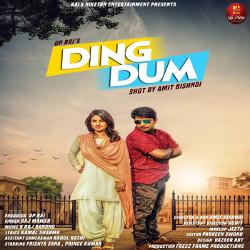 Ding Dum songs