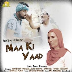 Maa Ki Yaad songs