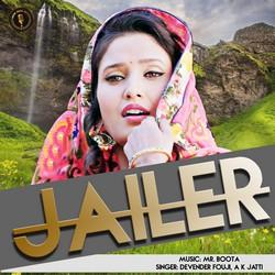 Jailer songs