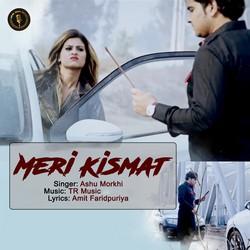 Meri Kismat songs