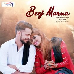 Beej Marna songs