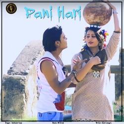 Pani Hari songs