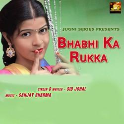 Bhabhi Ka Rukka songs