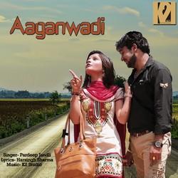 Aaganwadi songs