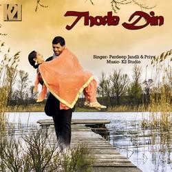 Thode Din songs