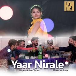 Yaar Nirale songs