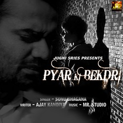 Pyar Ki Bekdri songs