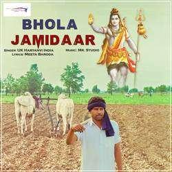 Bhola Jamidaar songs