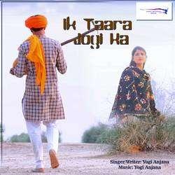 Ik Taara Jogi Ka songs