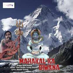 Listen to Mahakal Ka Deewana songs from Mahakal Ka Deewana