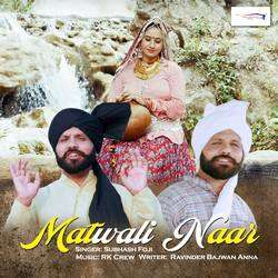 Matwali Naar songs