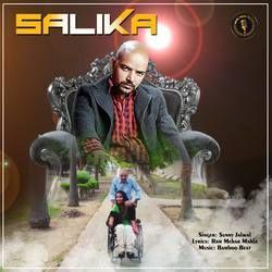 Salika songs