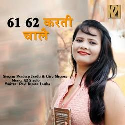 61 62 Karti Chale songs