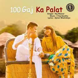 100 Gaj Ka Palat songs
