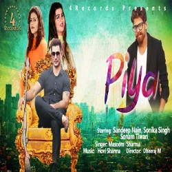 Piya songs
