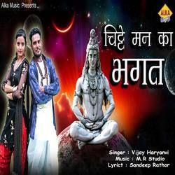 Chitte Man Ka Bhagat songs