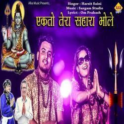 Ek To Tera Sahara Bhole songs