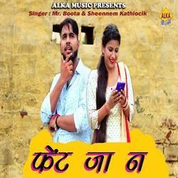 Fait Jaa Ne songs