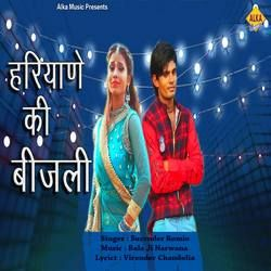 Listen to Haryane Ki Bijli songs from Haryane Ki Bijli