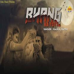 Bhang Ka Totta songs