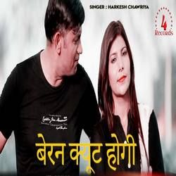 Beran Cute Hogi songs