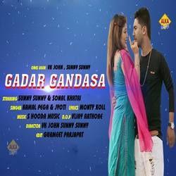 Gadar Gandasa songs