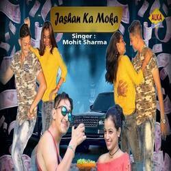 Jashan Ka Moka songs