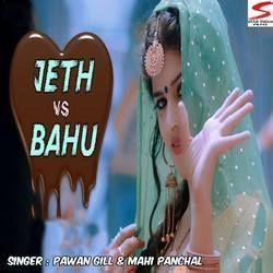 Jeth V/S Bahu songs