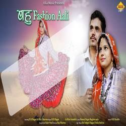 Bahu Fashion Aali songs