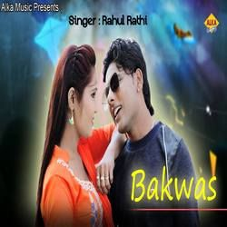 Bakwas songs
