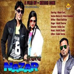Tere Lagja Nazar songs