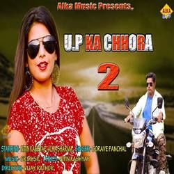 U P Ka chhora 2 songs