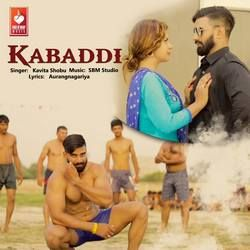 Kabaddi songs