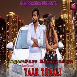 Yaar Thaali songs