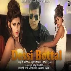 Dessi Bottal songs
