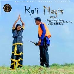 Listen to Kali Nagin songs from Kali Nagin
