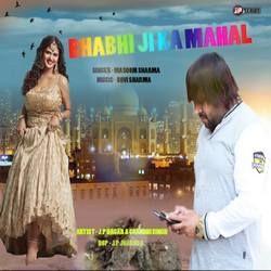 Bhabhi Ji Ka Mahal songs
