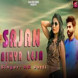 Sajan Bihya Leja songs
