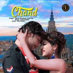 Chand songs