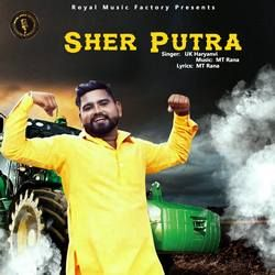 Sher Putra songs