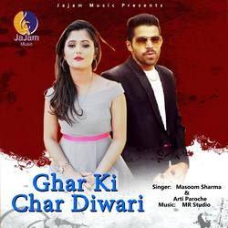 Ghar Ki Char Diwari songs