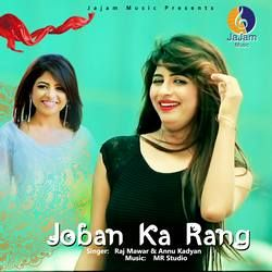 Joban Ka Rang songs