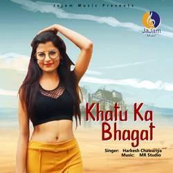 Khatu Ka Bhagat songs