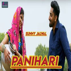 Panihari songs