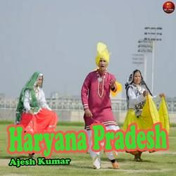 Haryana Pradesh songs