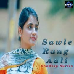 Sawle Rang Aali songs