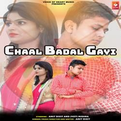 Chaal Badal Gayi songs