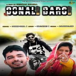 Listen to Donali Bargi songs from Donali Bargi